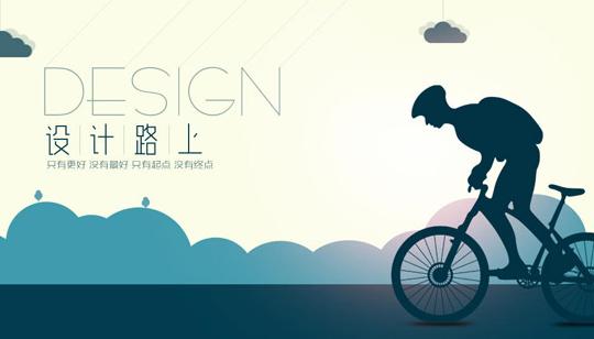 淘宝艺术设计和网页设计是什么关系